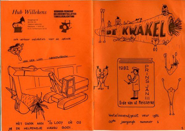 Kwakel 1982