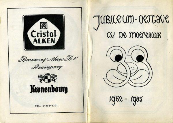 Jubileumoetgave 1985