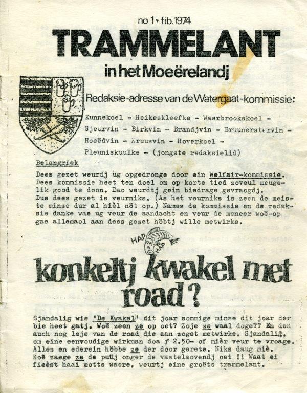 Trammelant 1974